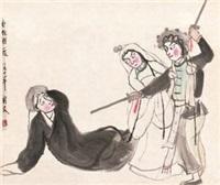 白蛇传一段 by guan liang