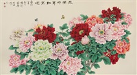 花开富贵 by xu tonghai