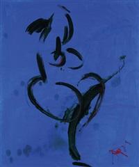 blauer akt by heinz (juxi) janak