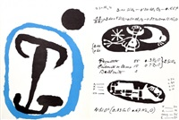 untitled (la quimica) from derriere le miroir by joan miró