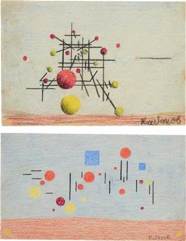 untitled 2 works by ilya kabakov