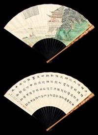 滕王阁 (tengwang pavilion) (+ calligraphy by wang fu'an, verso) by xu shouchen