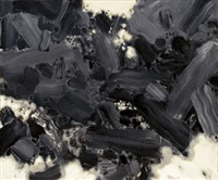 painting of dense mist no. 45 by qi haiping