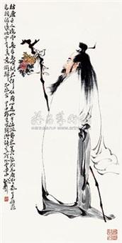陶渊明诗意图 by dai wei