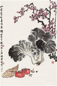 红梅报春 立轴 设色纸本 ( in spring) by qian songyan