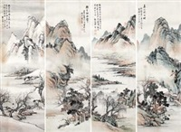 山水 (in 4 parts) by liang boyu