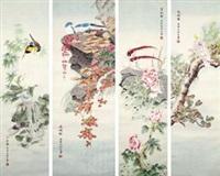 春夏秋冬 (in 4 parts) by ling xue