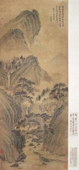 山水 by qian weicheng
