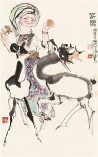 少女与鹿 by cheng shifa