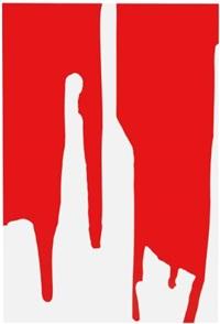 untitled (warsaw uprising 44 siecle) by piotr uklanski
