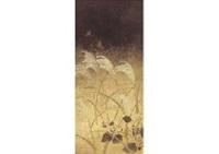 dried field by tamotsu yoshida
