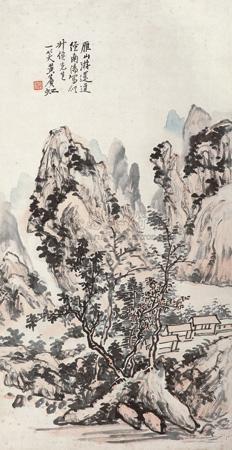 雁山游景 by huang binhong