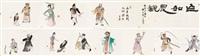 戏剧人物卷 手卷 设色纸本 (figure) by guan liang