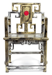 a qing dynasty chair by simon ma