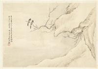 four seasons by liu bin