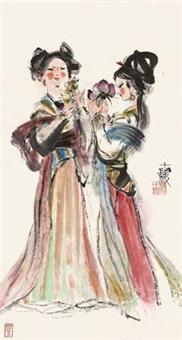 二湘图 by cheng shifa