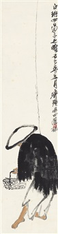 江湖满地一渔翁 (the fisherman) by qi baishi