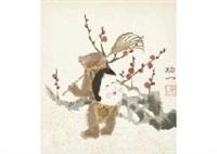 monkey by koichi nabatame