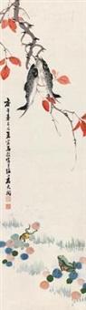双鱼 by ma mengrong