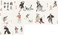 戏剧人物 册页 (十开) 设色纸本 ( figure) by guan liang