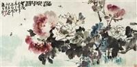 满院春 by liu baoshen