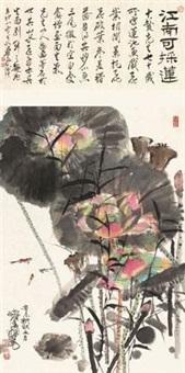 妙香 by cheng shifa