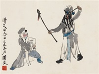 戏曲人物 镜框 设色纸本 by guan liang