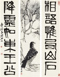 君临天下 (pine tree and eagle·couplet) by qi baishi
