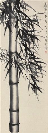 竹bamboo by xu beihong