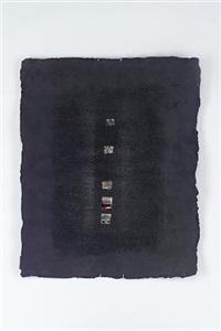 cadenza, a wall plaque by pompeo piannezzola