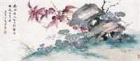 草虫 by jiang zaixi