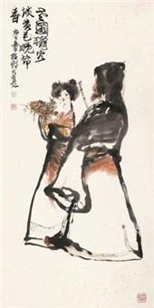 晚香图 by cheng shifa