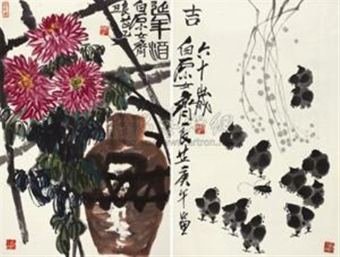 吉 延年酒 chicks chrysanthemum and wine 2 works by qi liangzhi