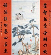 富贵寿考 (+ 行书八言联 (couplet) by wu shiming, ink, smllr; 3 works) by xu wenxiong