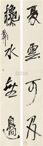 对联 (couplet) by shi kai