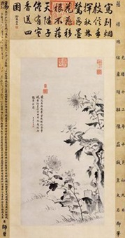 秋芳冷艳图 by empress dowager cixi