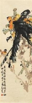 枇杷 by huang leisheng