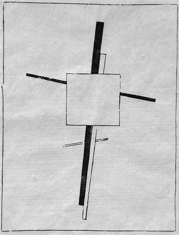 suprematist cross by kazimir malevich