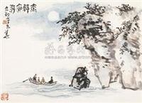 赤壁夜游 by lin kai