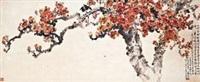 春色红满天 by huang leisheng