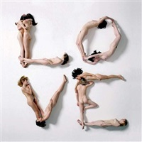 love : girls, girls, girls (from hommage à indiana) by silas shabelewska