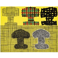 things have a reason by jonathan lasker