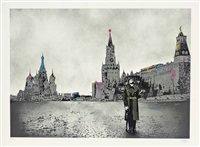 the morning after - moscow by nick walker