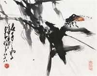 君子之风 by zhao shaoang