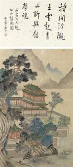 仙山楼阁图 by liu taixi