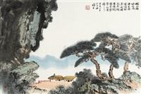 依山临水松 by luo guoshi