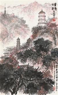 双塔秋色 (landscape) by lin hongzhu