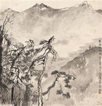 点苍山远眺 by cheng shifa
