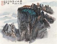 华峰柱天地 镜心 设色纸本 by he haixia