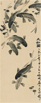 nine carp fish by liang weibin